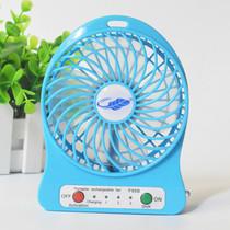 【天天特价】夏日芭蕉扇风扇配线配电池