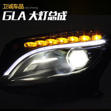 лампа Run quickly GLA200 LED