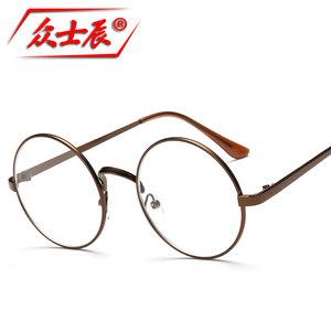 眼镜框女韩版潮复古圆脸大框超轻近视眼睛架文艺男金属圆形平光镜