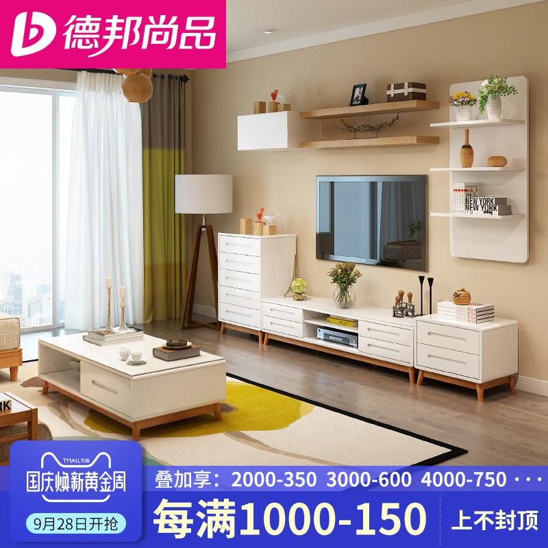 北欧电视柜茶几组合背景墙吊柜套装现代简约风客厅小户型地柜家具