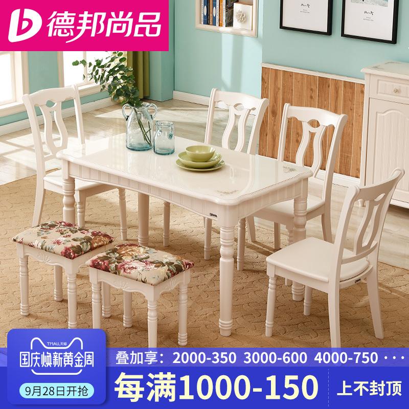 田园实木餐桌椅组合白色长方形小户型餐桌歺简约现代家用吃饭桌子