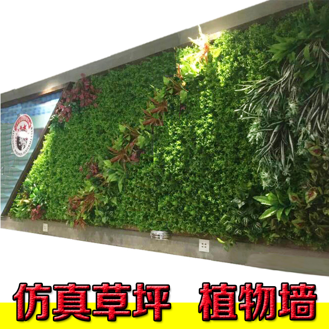 Simulation turf plant wall decoration landscape three-dimensional green plant wall plastic fake wall hanging background artificial turf