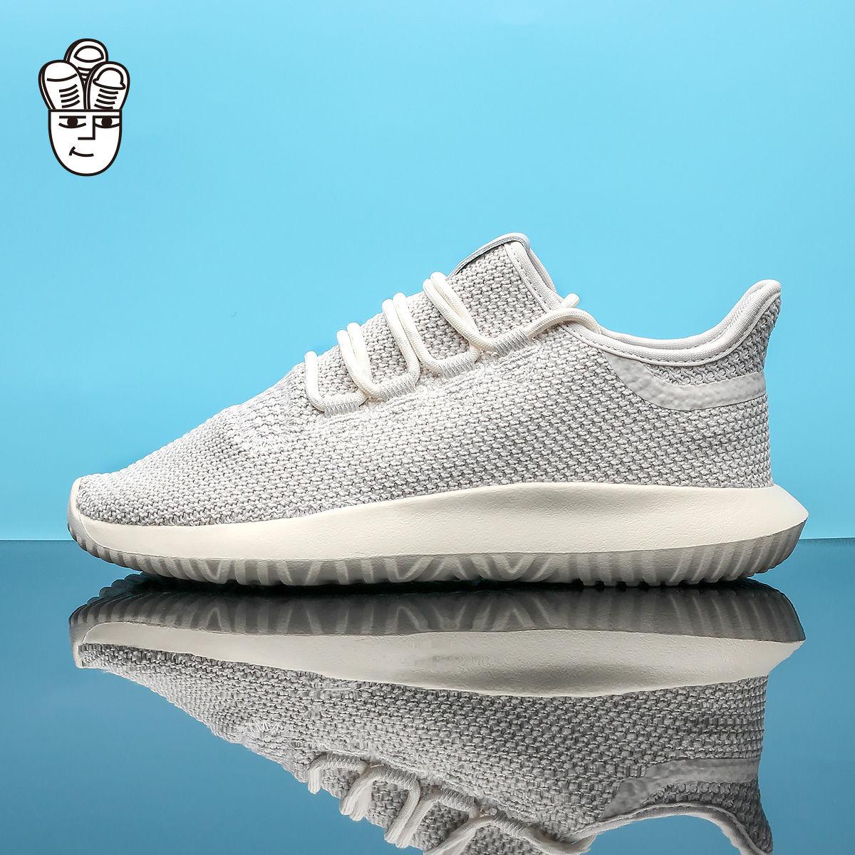 Adidas Tubular Shadow 三叶草男鞋女鞋GS 编织休闲鞋 简版小椰子