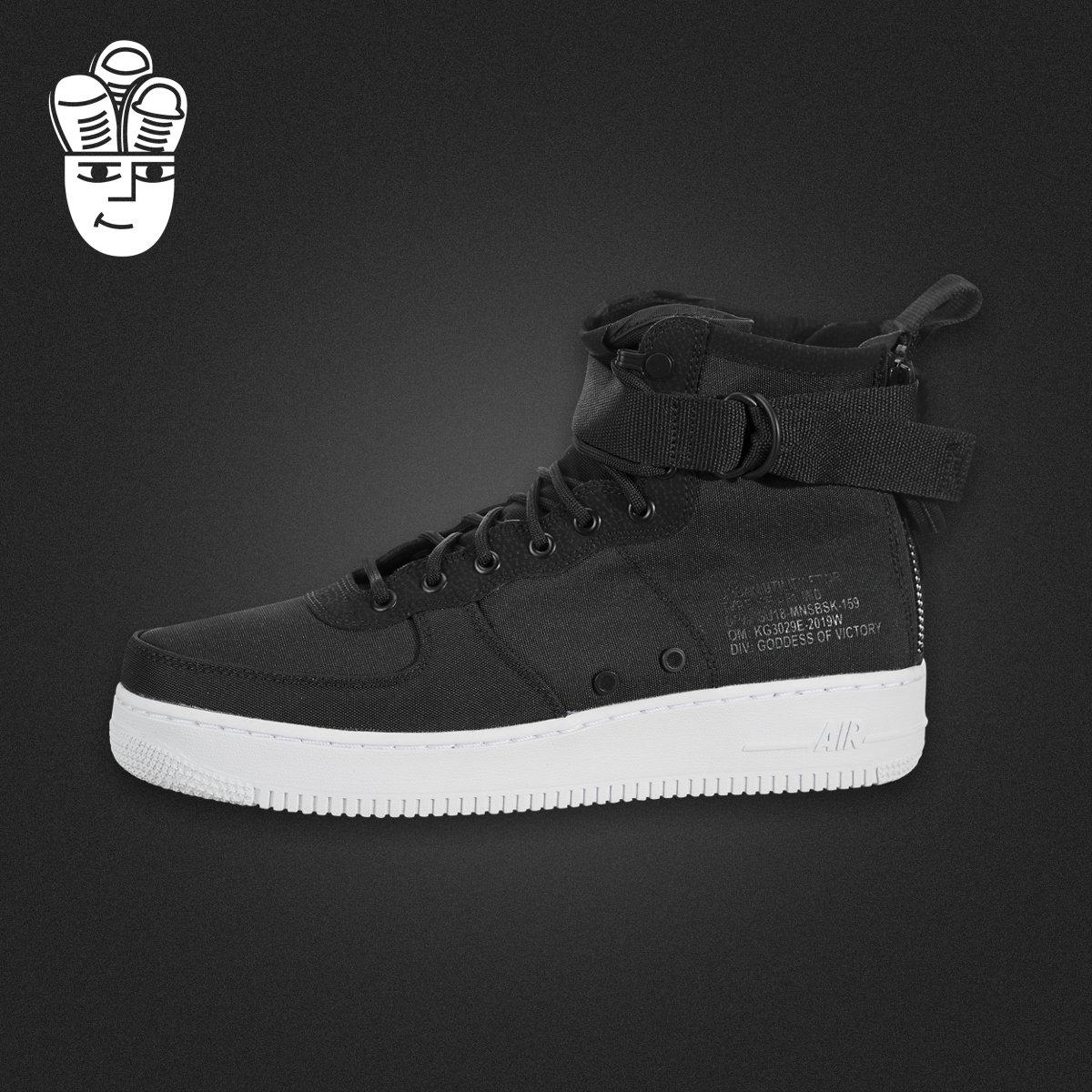 Nike SF Air Force 1 Mid 耐克男鞋 AF1空军一号 中帮休闲板鞋