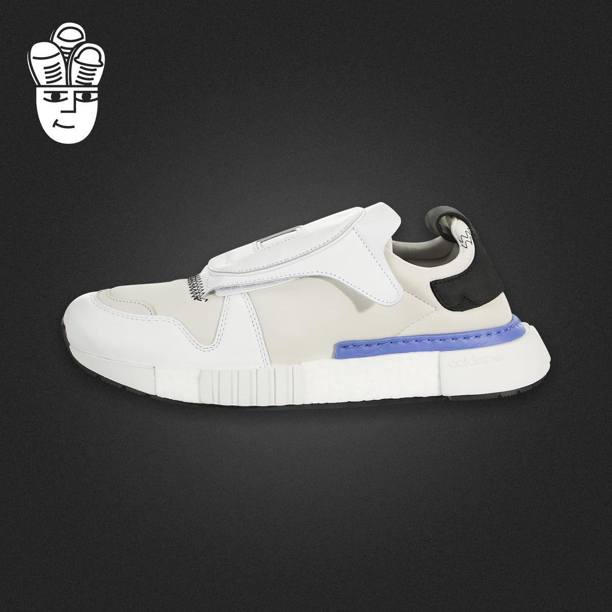 Adidas Futurepacer 阿迪达斯男子运动鞋 时尚复古风跑步鞋