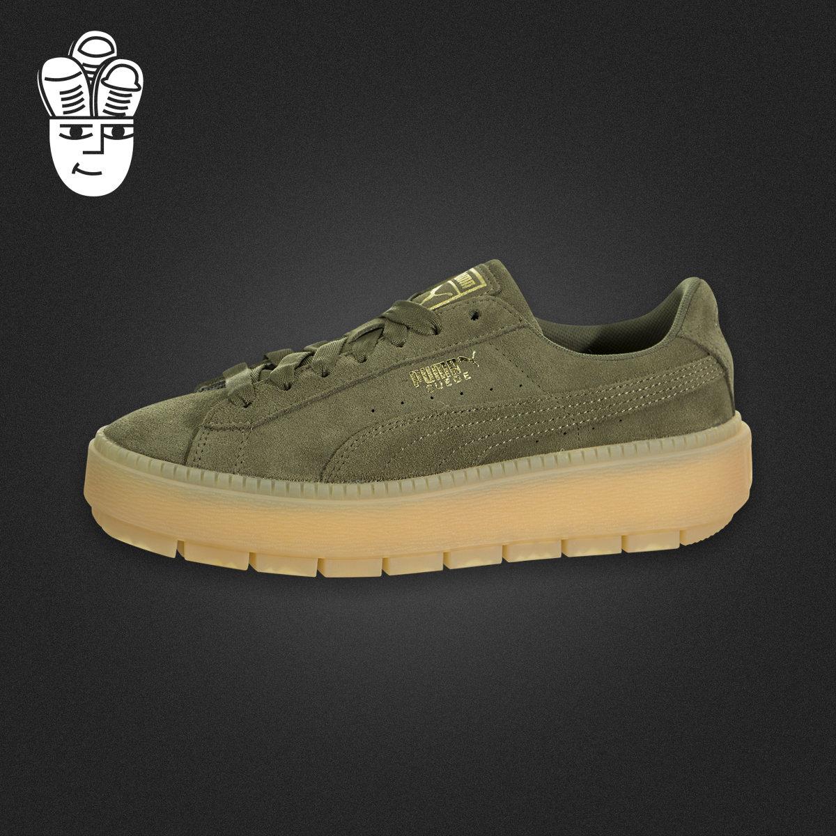 Puma Platform Trace 彪马女鞋 松糕厚底鞋 时尚休闲鞋