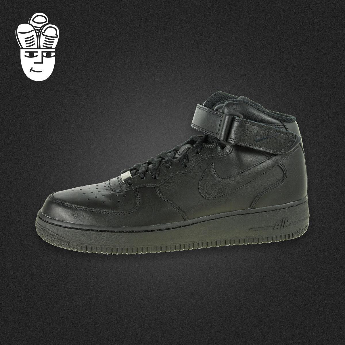 Nike Air Force 1 Mid '07 耐克 男鞋 中帮气垫板鞋 休闲鞋