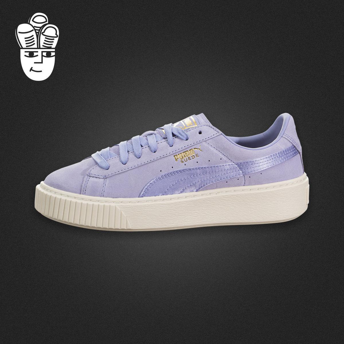 Puma Suede Platform 彪马女鞋 厚底松糕鞋 休闲鞋 蕾哈娜同款