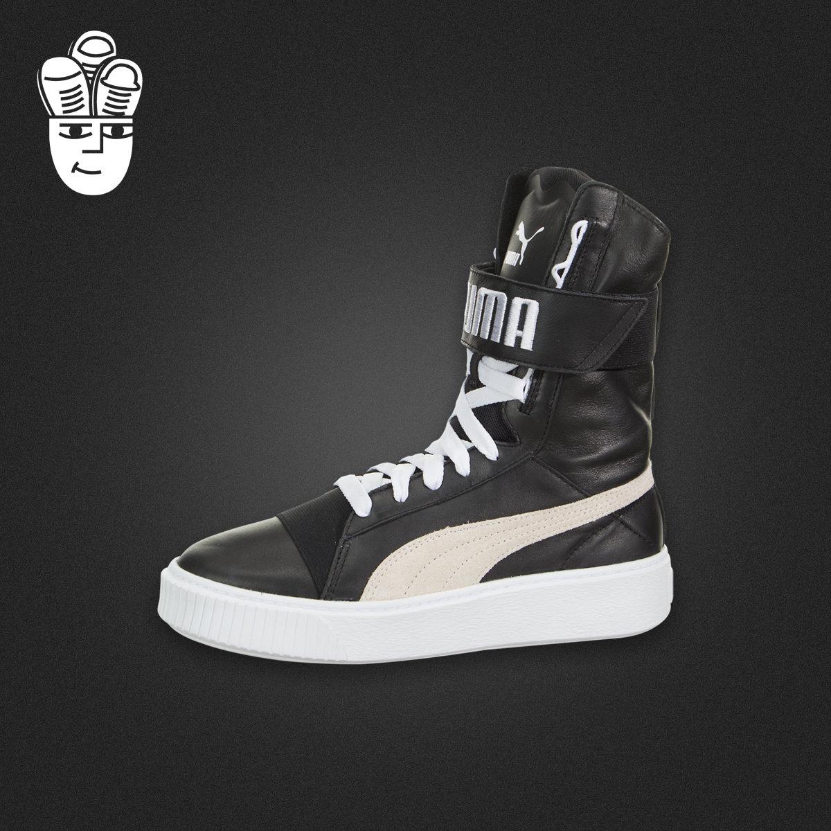 Puma Platform 彪马女鞋 黑白奥利奥高帮松糕板鞋 潮流休闲鞋
