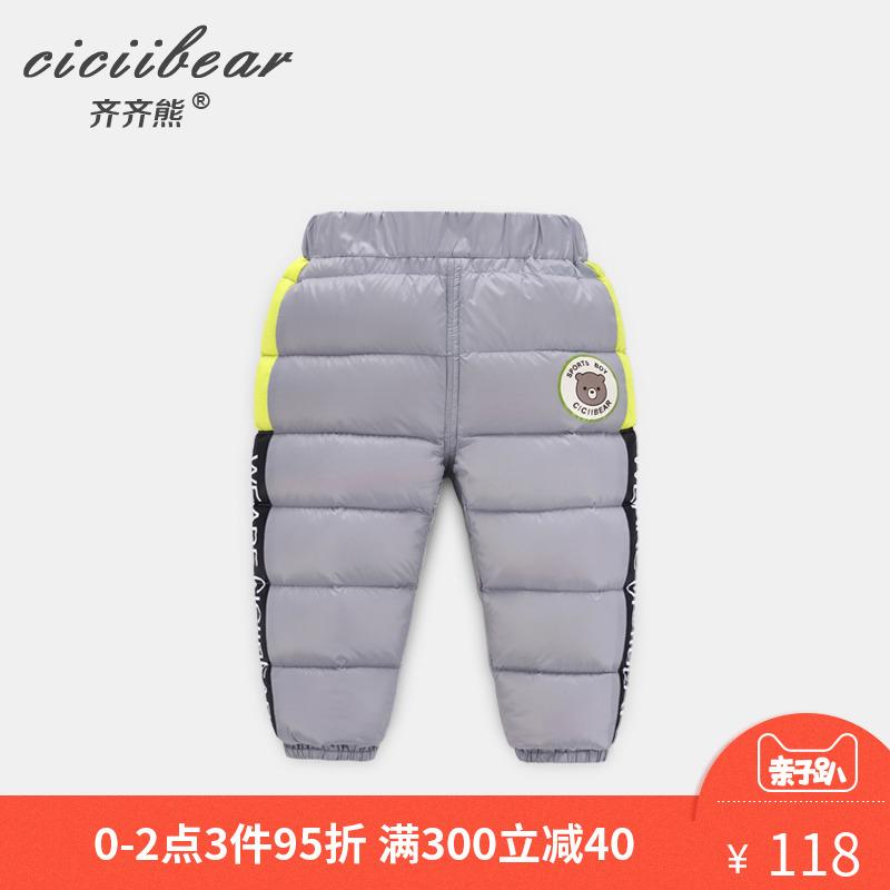 齐齐熊 男女宝宝休闲运动轻薄羽绒裤婴儿2018冬装白鸭绒保暖裤子