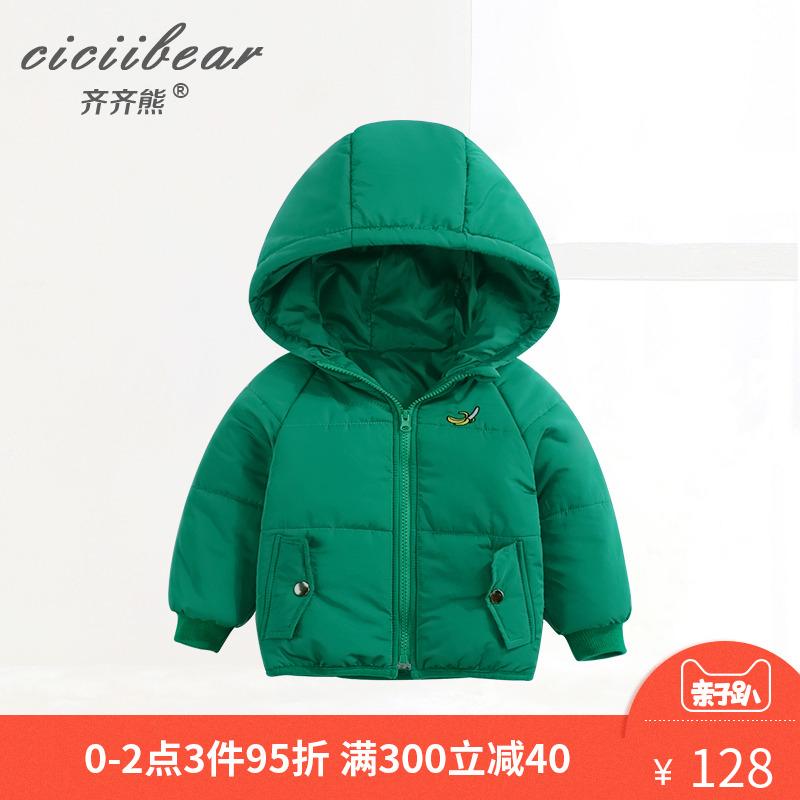 齐齐熊 男女宝宝2018冬季新款香蕉刺绣夹棉外套婴儿加厚保暖棉衣