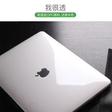 Наклейка на наутбук Oushine Macbook Air13