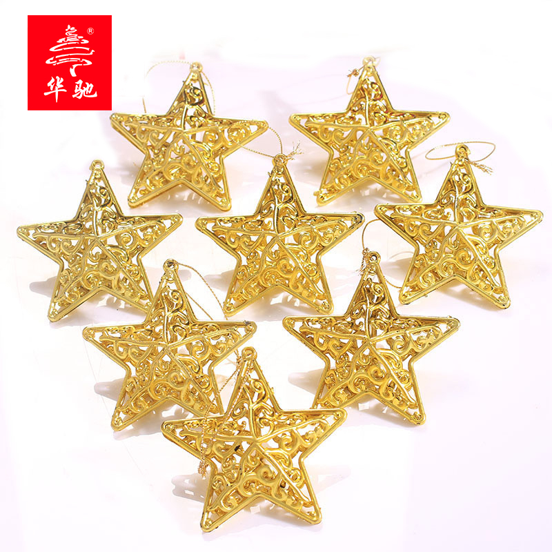 Huachi Christmas decorations 8cm gold hollow plating five-pointed star Christmas tree decoration pendant hanging 8
