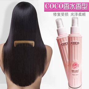 <b>[28人已浏览]</b>头发护理喷雾
