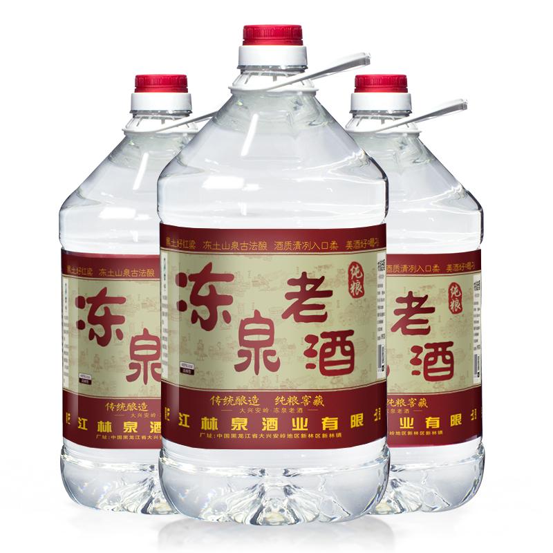 东北纯粮食高粱原浆酒白酒散装自酿