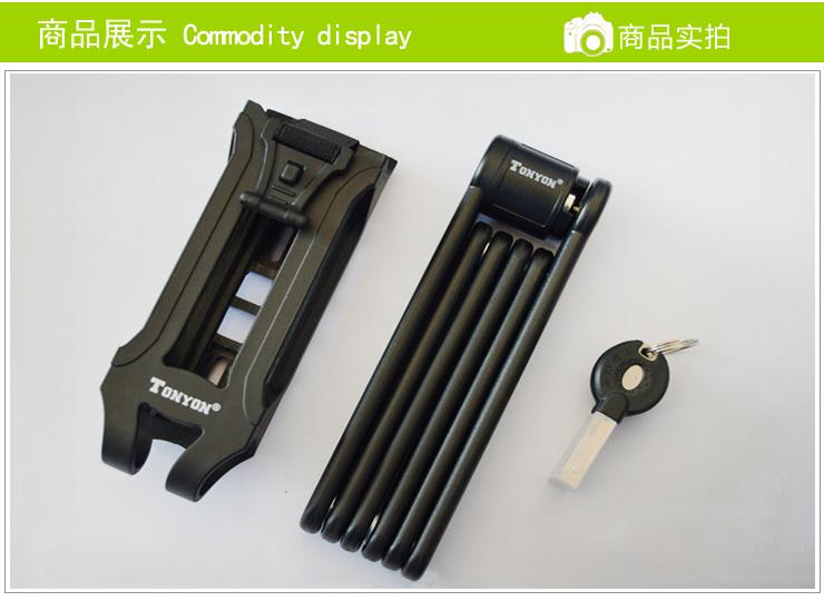 N通用自行车锁B级钥匙折叠锁便携防盗锁 单车骑行装备配件
