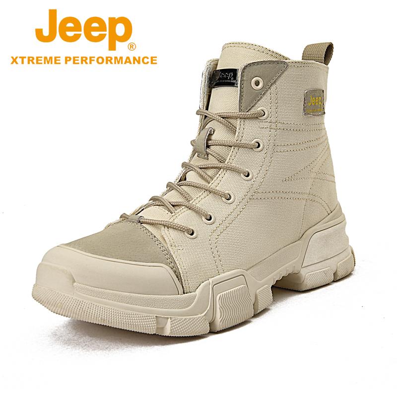 jeep男鞋情侣马丁靴男潮流冬季沙漠短靴女加绒保暖棉鞋工装雪地靴