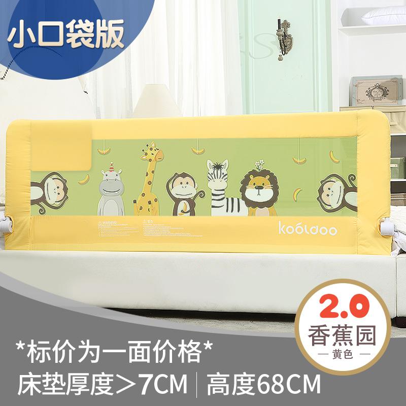 Цвет: 2. 0 небольшие карманы банановых плантаций 1 лицо (специальный высокий 68см)