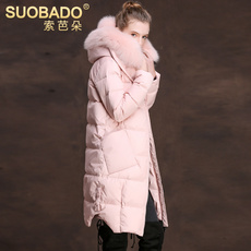 Women's down jacket Suobado abd83298