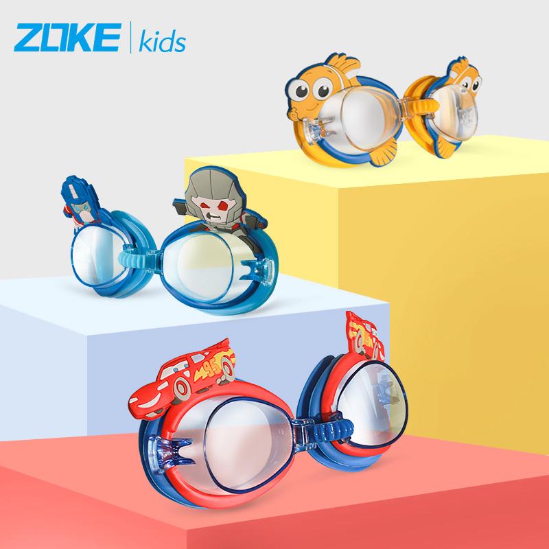 洲克儿童泳镜可爱小马宝莉 男女孩童平光防雾防水中小童游泳眼镜