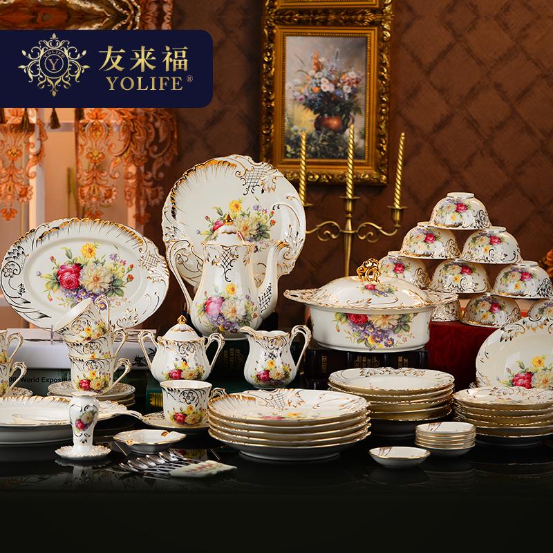 碗碟套装碗盘家用 欧式组合韩式陶瓷个性中式 创意日式餐具套装