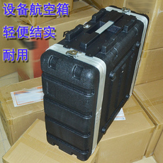 Корпус Flight Case 4U ABS 19