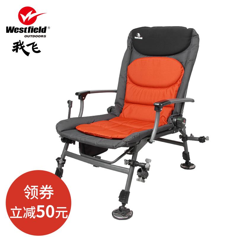 我飞 欧式新款钓椅折叠多功能可躺睡野钓椅无极加长升降腿钓鱼椅