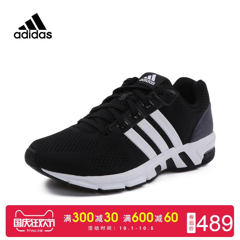 斗到底 adidas阿迪达斯Equipment 10 EM中性跑步鞋四季款B96491