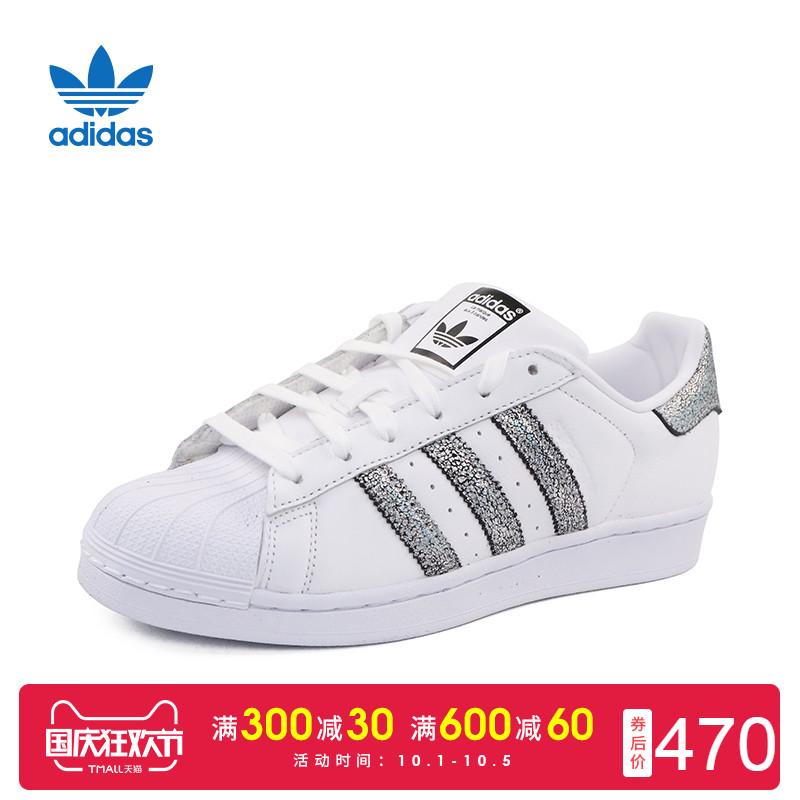 adidas阿迪达斯SUPERSTAR三叶草系列女经典鞋休闲鞋CG5455