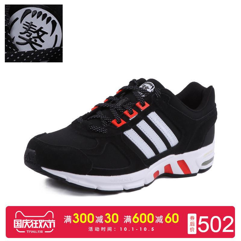 adidas阿迪达斯equipment 10 CNY跑步系列中性跑步鞋四季款CM8339