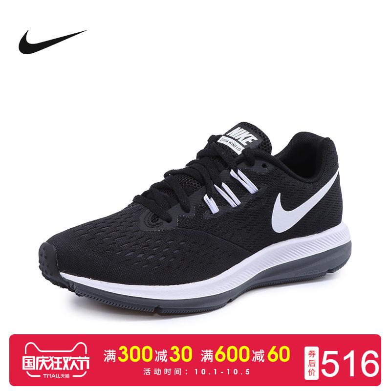 NIKE耐克WINFLO跑步系列女低帮跑步鞋898485001