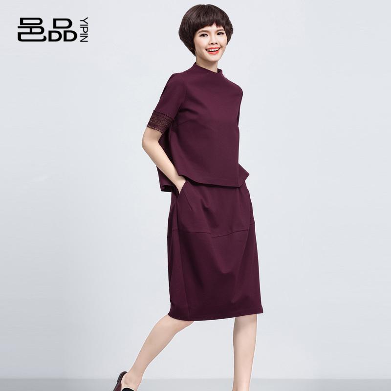 邑品套装女秋秋两件套半身裙2018秋季新款女装休闲时尚T恤套装潮