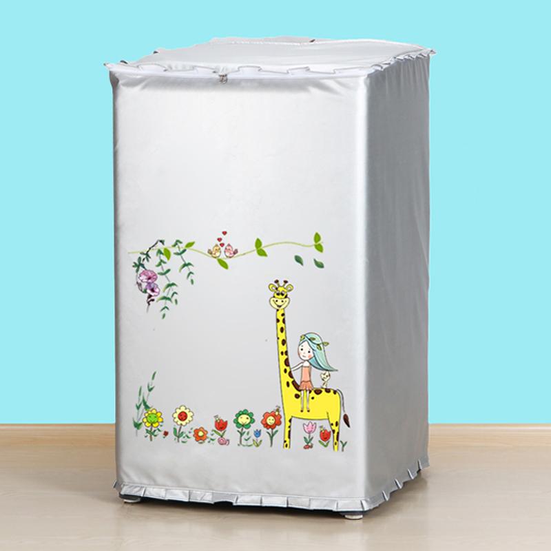 小天鹅洗衣机防水罩海尔美的三洋海信TCL上开7-8-9-10公斤防晒套