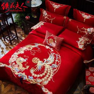 新婚庆四件套大红色床上用品全棉刺绣喜被套件纯棉结婚房绣花床品
