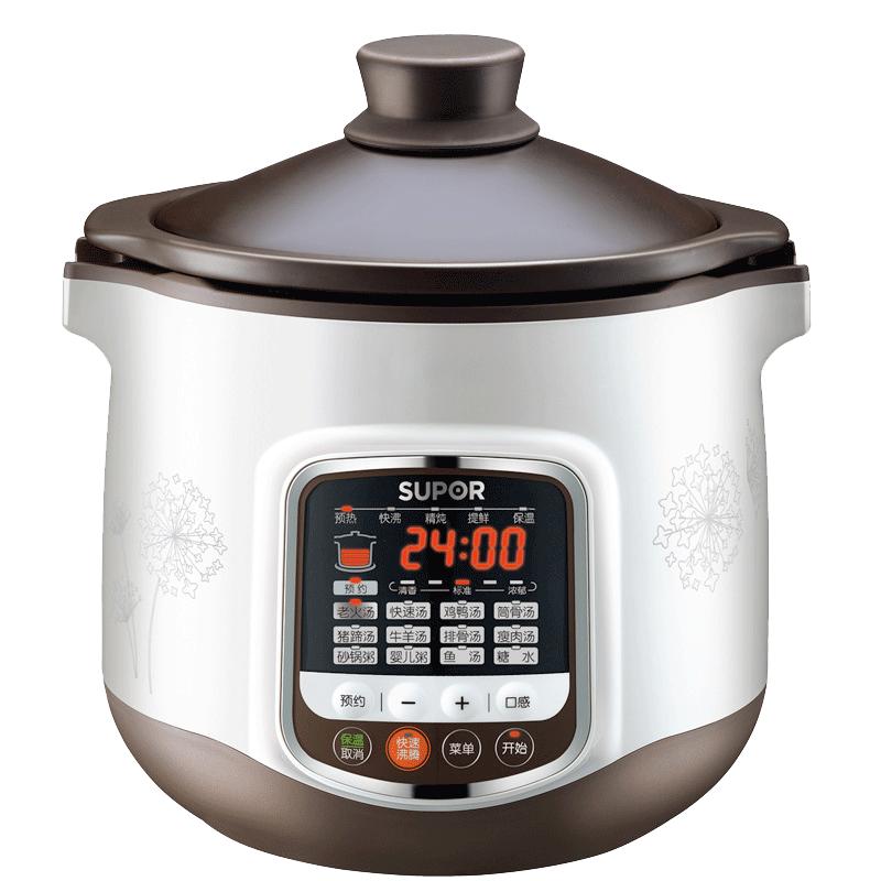 苏泊尔DG50YC8电炖锅炖盅5L陶瓷全自动煲汤家用智能紫砂锅大容量