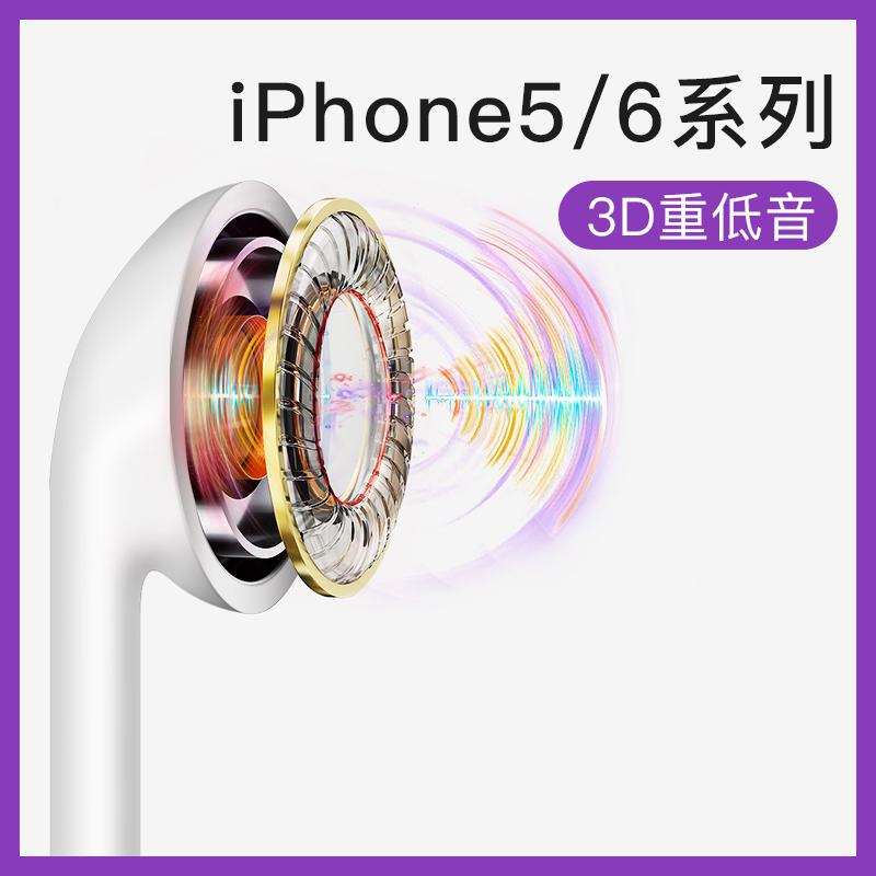 ?iPhone6-6s-6plus线控耳塞5s入耳式se蘋果4手机ipad耳机5重低音炮女生