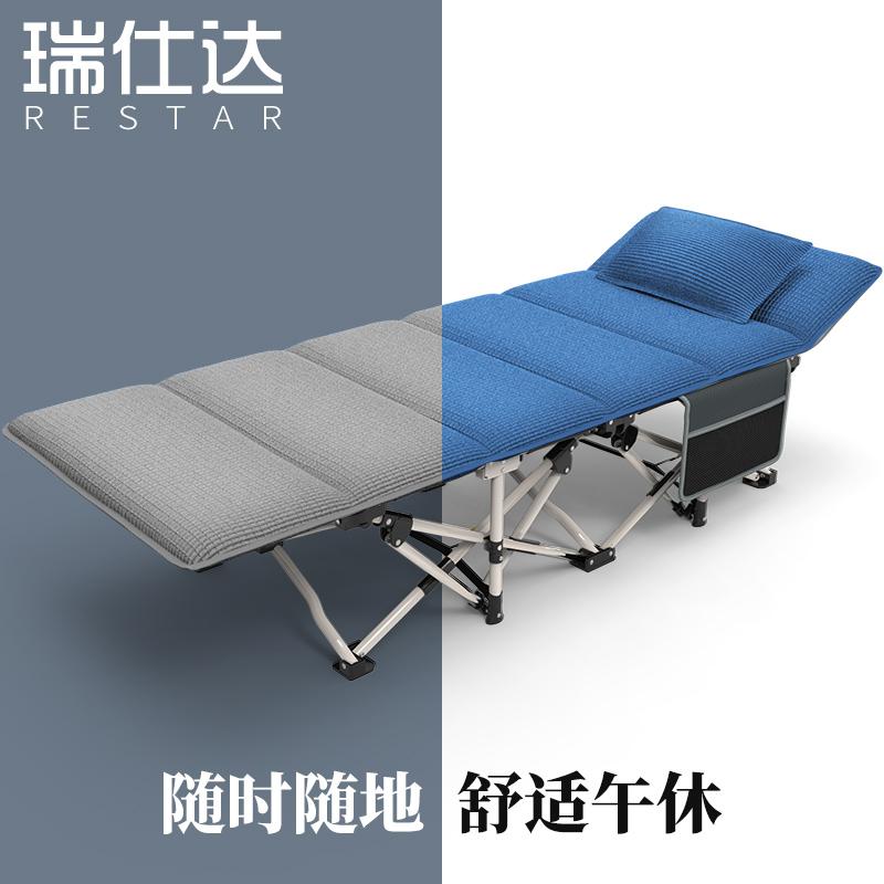 瑞仕达 办公室午睡床折叠床陪护午休床简易便捷单人床 带置物袋款