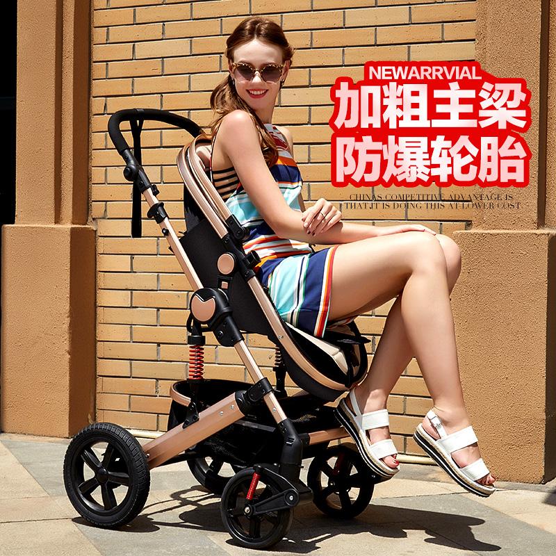Четырёхколёсная коляска Oley  Bb