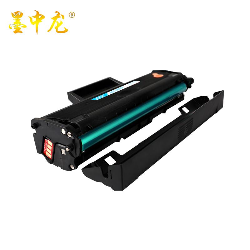 MLT-D111S适用三星Xpress m2071fh硒鼓M2070f打印机M2022 2021w墨盒M2020