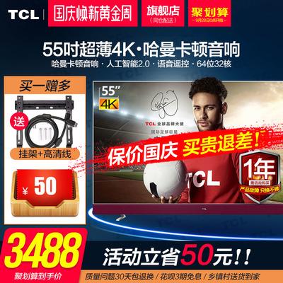 TCL 55A950U 55英寸全面屏超薄32核4K智能哈曼卡顿液晶平板电视