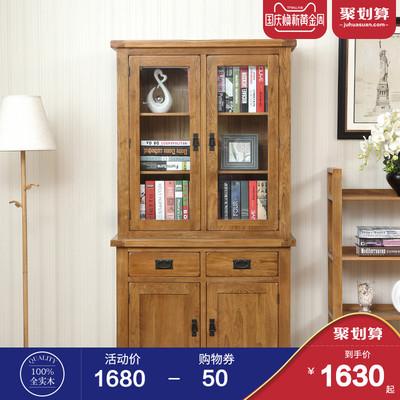 华谊全实木落地带门玻璃门书柜白橡木北欧简约书房收纳柜家具