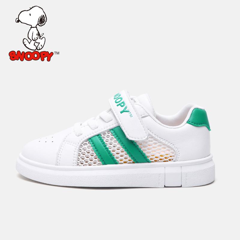 史努比儿童板鞋男童鞋休闲鞋2018春季新款小白鞋宝宝运动鞋子韩版