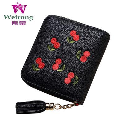 女钱包女士短款零钱包简约时尚绣花可爱小钱包女手包清新拉链皮夹