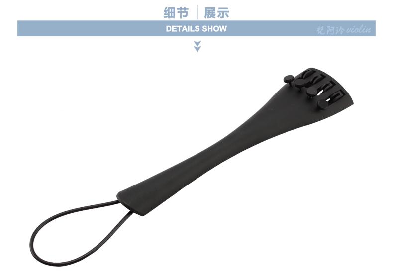 Струнодержатель для скрипки Виолончель хвостовой пластины углеродного волокна виолончель вытяните пластины поставляется с счетчик 4/4-1/8 моделей общего с веревкой хвост