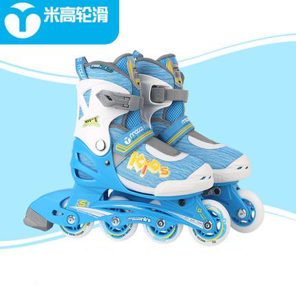 米高儿童轮滑鞋全套装溜冰鞋可调闪光直排轮旱冰鞋滑冰男女初学者