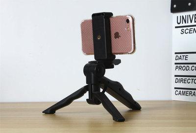快手直播手机支架桌面简约多功能折叠三脚架迷你便携通用支架配件