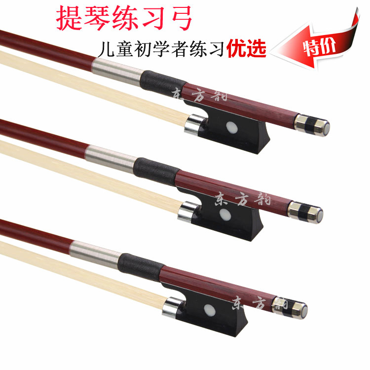 High-grade authentic beginner trainer violin bow bow 4/4 pure horse tail circular bow 1/4 accessories