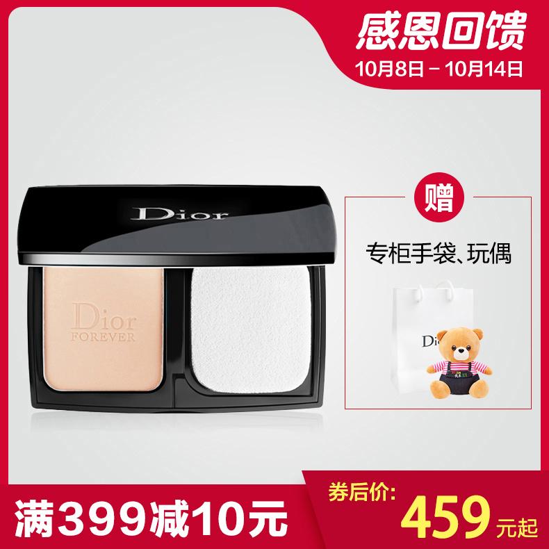 Dior-迪奥凝脂恒久粉饼9g SPF20 保湿遮瑕定妆细腻贴肤