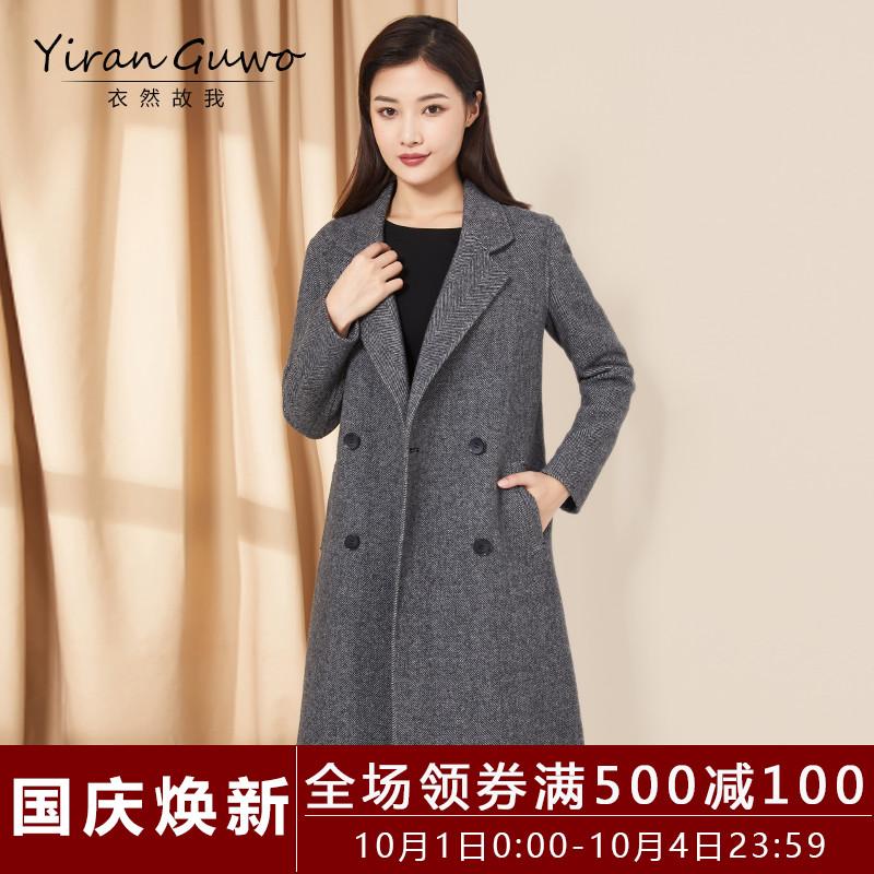 2018秋冬装新款双面呢羊毛呢子大衣女装中长款修身西装领毛呢外套