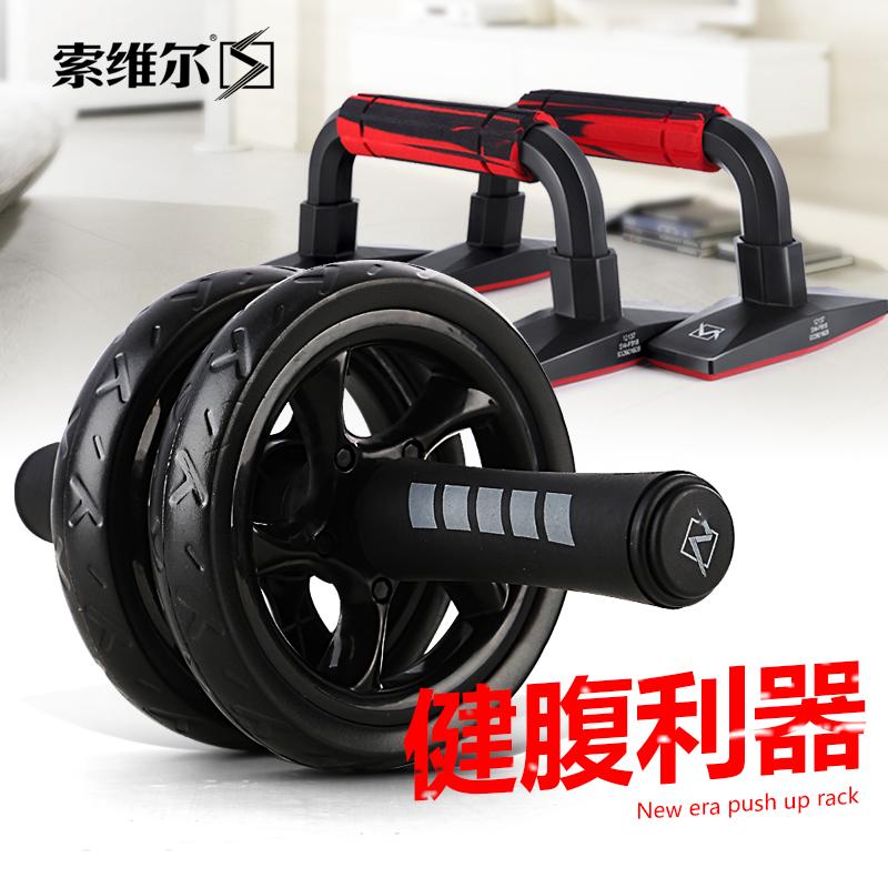 健腹轮正品锻炼练腹部推轮运动滑轮收腹滚轮健身器材家用男腹肌轮